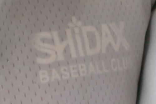 Shidax2